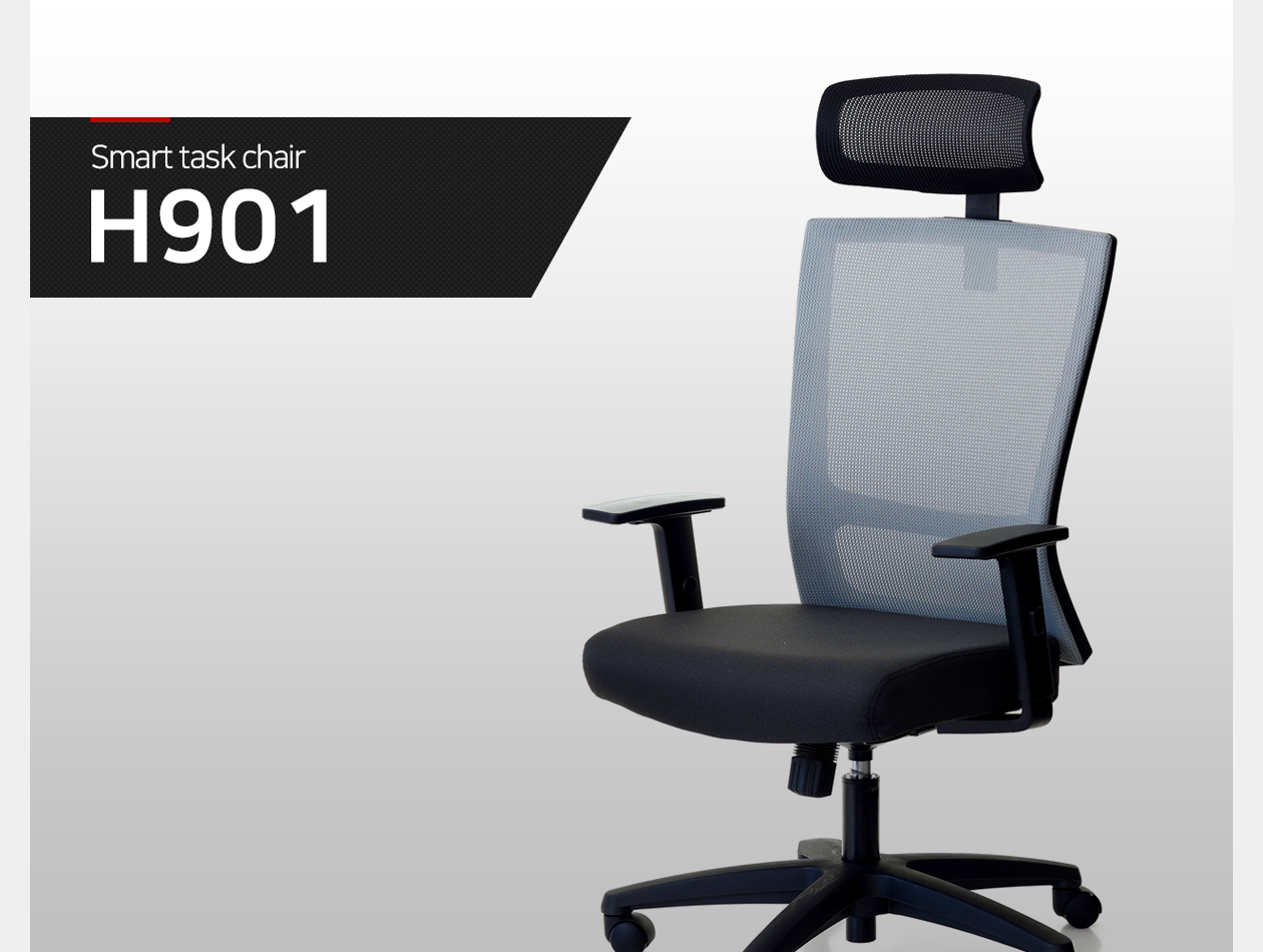 Smart task chair H901